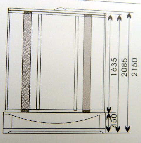 Rysunek techniczny kabiny prysznicowej 135x80cm